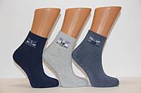 Детские носки махровые Pier Lone б/р 9-10  H-350