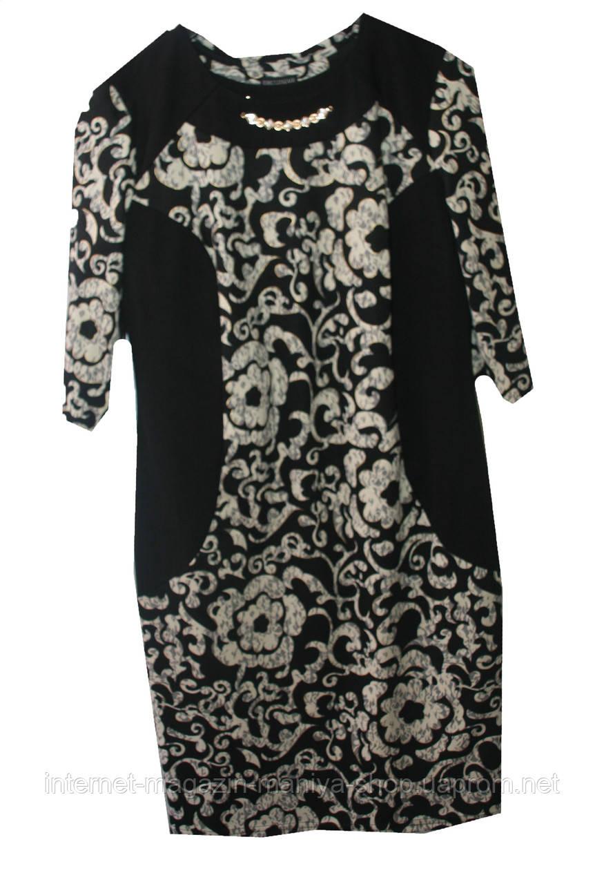 Купить Платье Батал