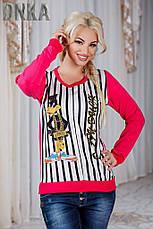 Женский свитшот Даффи Дак в полоску , фото 3