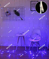 Новогодняя гирлянда Водоспад- лінза 8мм 240 LED 2м*2м, синій