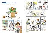 """Манга """"Милий дім Чі. Книга 1"""", фото 2"""
