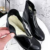 Ботинки женские Harry кожаные ЗИМА 2454, фото 5