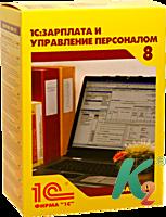 Зарплата и Управление Персоналом для Украины базовая