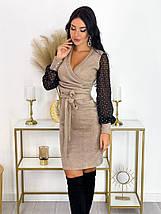 Красивое платье с запахом, фото 3