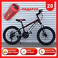 Детский спортивный горный велосипед 20 дюймов TopRider MTB-1 красный, фото 8