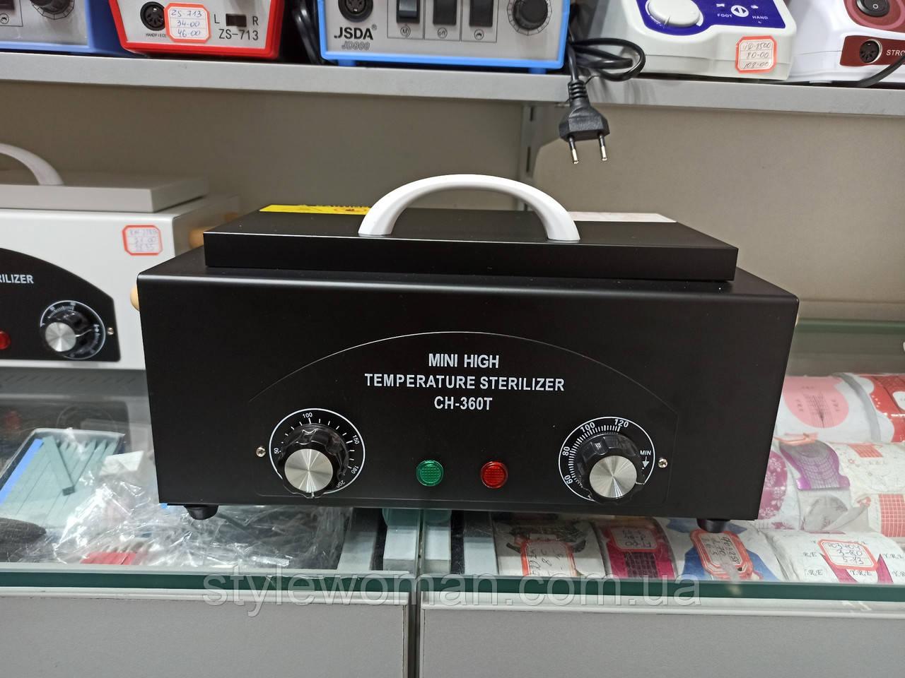 Стерилізатор сухожар, духова шафа CH-360T чорний