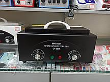 Стерилизатор сухожар, духовой шкаф CH-360T черный
