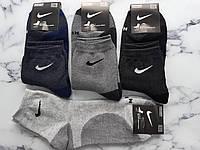 Махровые спортивные носки оптом