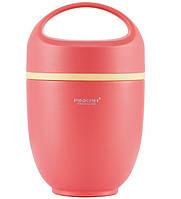 Термос харчовий Pinkah PJ-3333-L 820 мл, рожевий