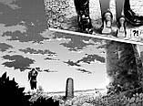 """Манга """"Токійський гуль. Книга 7"""", фото 2"""