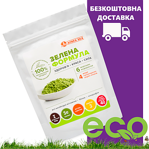 Зелена формула (Суперфуд) Добра Їжа (150 гр)
