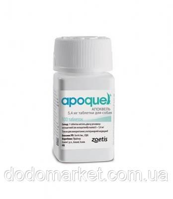 Апоквель таблетки от зуда Apoquel оклацитиниб 3,6 мг 100 шт