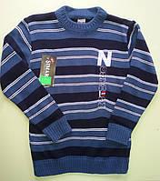 Детский свитер для мальчика подростка, р:7,8 лет