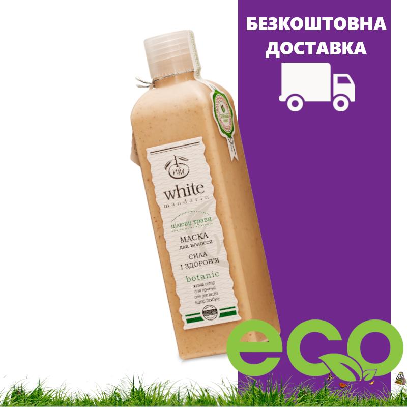 Маска для волос Целебные травы White Mandarin (250 мл)