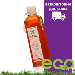 Шампунь для сухих и тонких волос Цитрус White Mandarin (250 мл)