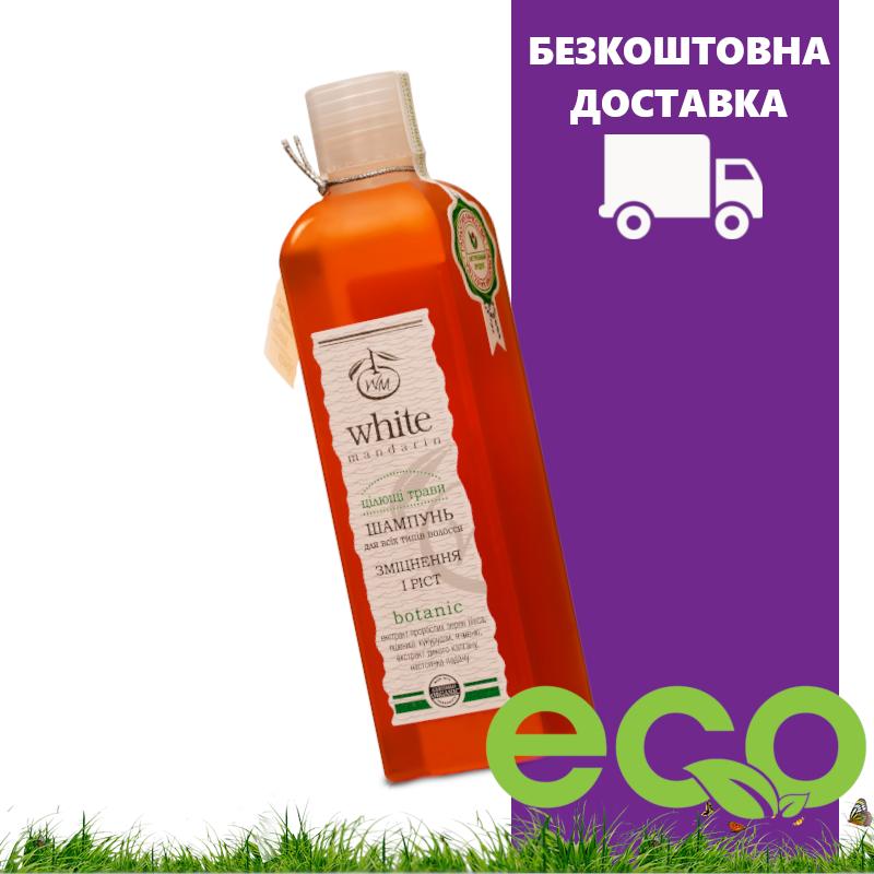 Шампунь для всех типов волос Целебные травы White Mandarin (250 мл)