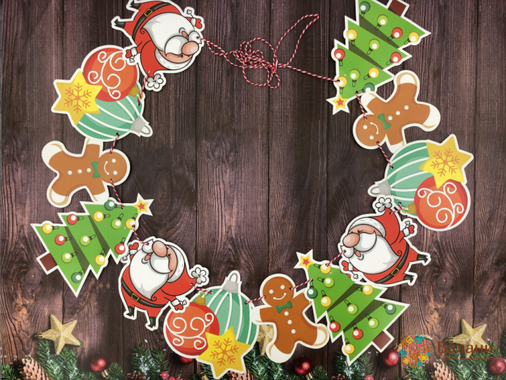 "Гирлянда ""HAPPY NEW YEAR"" SNOWMAN"" МИКС"