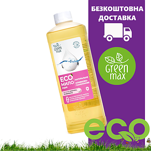 ЕКО натуральне мило Green Max (500 мл) без дозатора