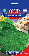 Огурец Паркер F1 гибрид короткоплодный ранний высокоурожайный лежкий без горечи, упаковка 10 шт, фото 1