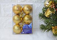 Золотистые ёлочные шарики, фото 1