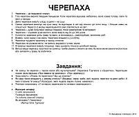 Картки Домана Свійські тварини з фактами 20 карток на українській мові, фото 4