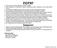 Карточки Домана Транспорт с фактами 20 карточек на украинском языке, фото 4