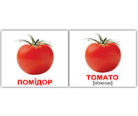 Картки Домана Овочі/Vegetables 40 карток, фото 4