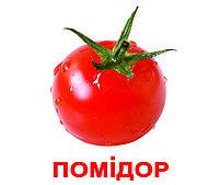 Картки Домана Овочі з фактами 20 карток Ламінація на українській мові, фото 2