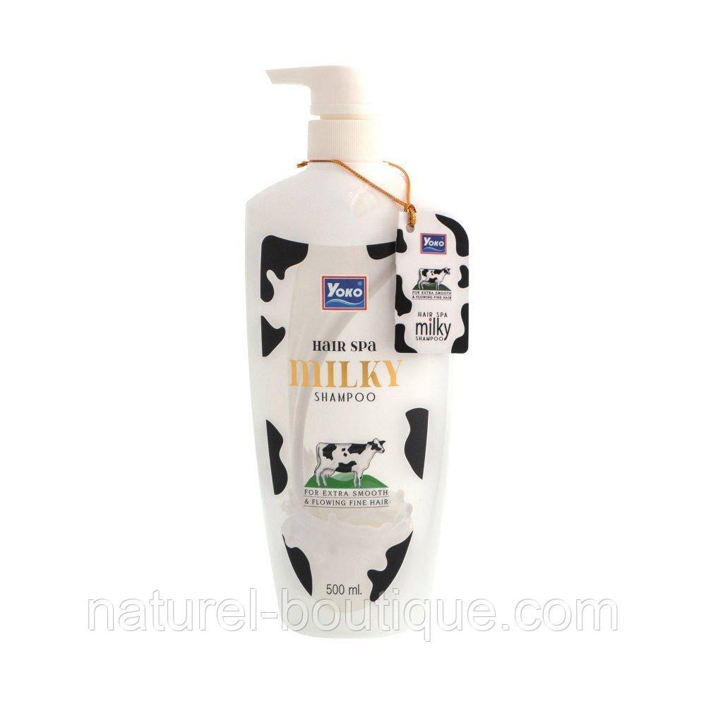 Шампунь для волос Yoko Hair Spa Milky Shampoo с протеинами  молока