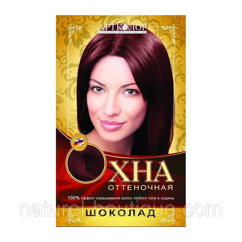 Хна оттеночная Артколор Шоколад 25г