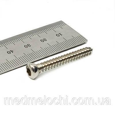 Гвинт кортикальний D=4,5мм, 40мм SS