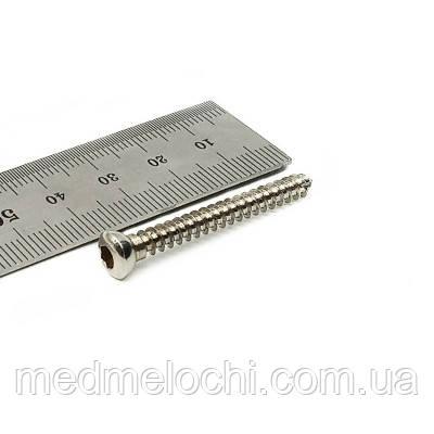 Гвинт кортикальний D=4,5мм, 42мм SS
