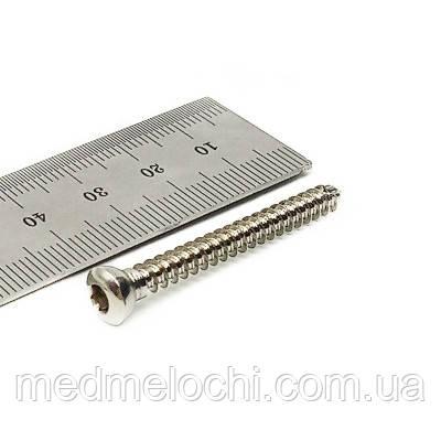 Гвинт кортикальний D=4,5мм, 44мм SS