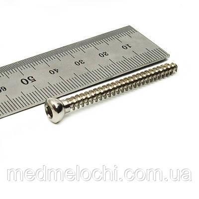 Гвинт кортикальний D=4,5 мм, 52мм SS