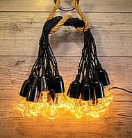 Гирлянда уличная 5 метрів 11 ламп RETRO LAMPA накалювання 25W волозахисна IP44 від 220V (55254441)