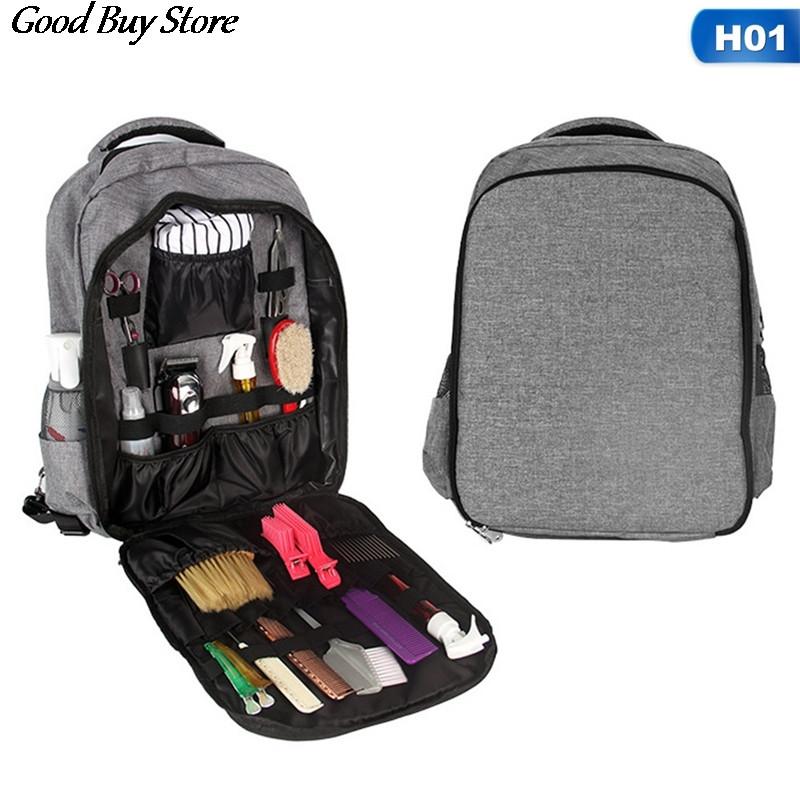 Большой серый рюкзак для парикмахерских инструментов (инструменты не входят в комплект) 49х34х11 см