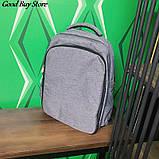 Большой серый рюкзак для парикмахерских инструментов (инструменты не входят в комплект) 49х34х11 см, фото 4