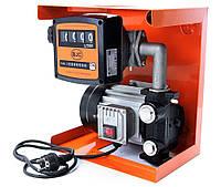 АЗС для перекачки дизельного топлива 220 В 60 л/мин