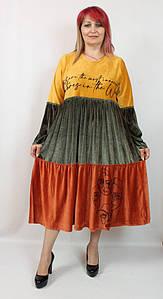 Турецкое женское платье А-силуэта больших размеров 52-62