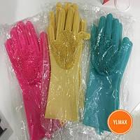 Силиконовые перчатки для мытья и чистки посуды