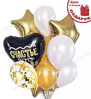 """Воздушные шары """"Счастье"""" набор - 13 шт., качественный материал"""