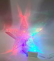 Звезда LED 20см