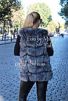 Женская жилетка безрукавка Эко Мех 76 см Чернобурка