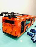 Тролейбус Play Smart 9690, фото 4
