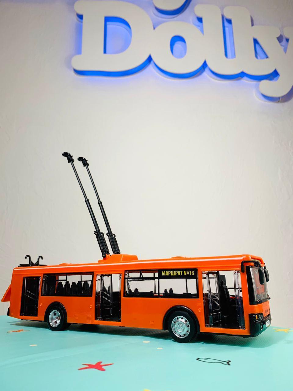 Тролейбус Play Smart 9690