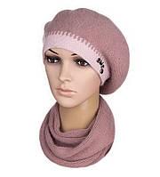 Комплект жіночий в'язаний берет і шарф Inga ангора колір пудровий, фото 1