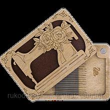 Шкатулка для рукоделия FLZB(N)-028
