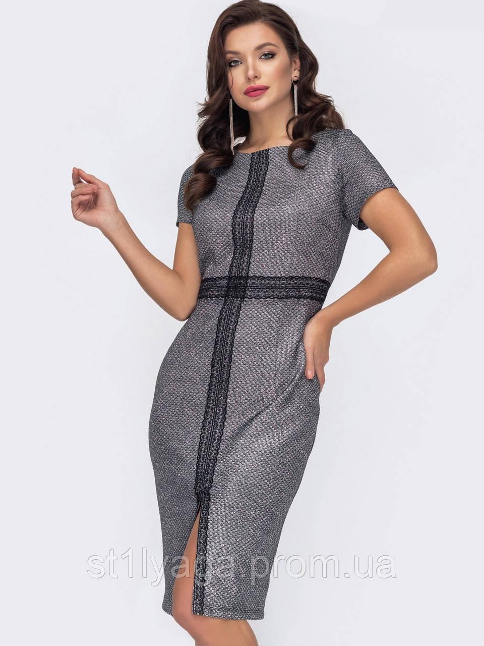 Серое платье-футляр из трикотажа люрекс и разрезом спереди