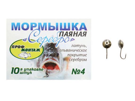 "Мормышка паяная ""Серебро"" №4 (10шт), фото 2"