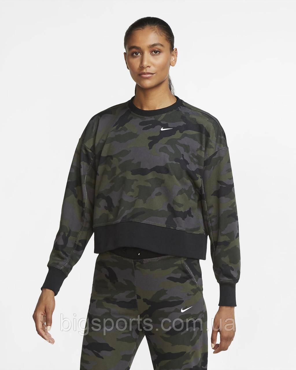 Кофта жен. Nike W Nk Dry Get Fit Fc Cw Pp2 Cam (арт. CU4621-082)